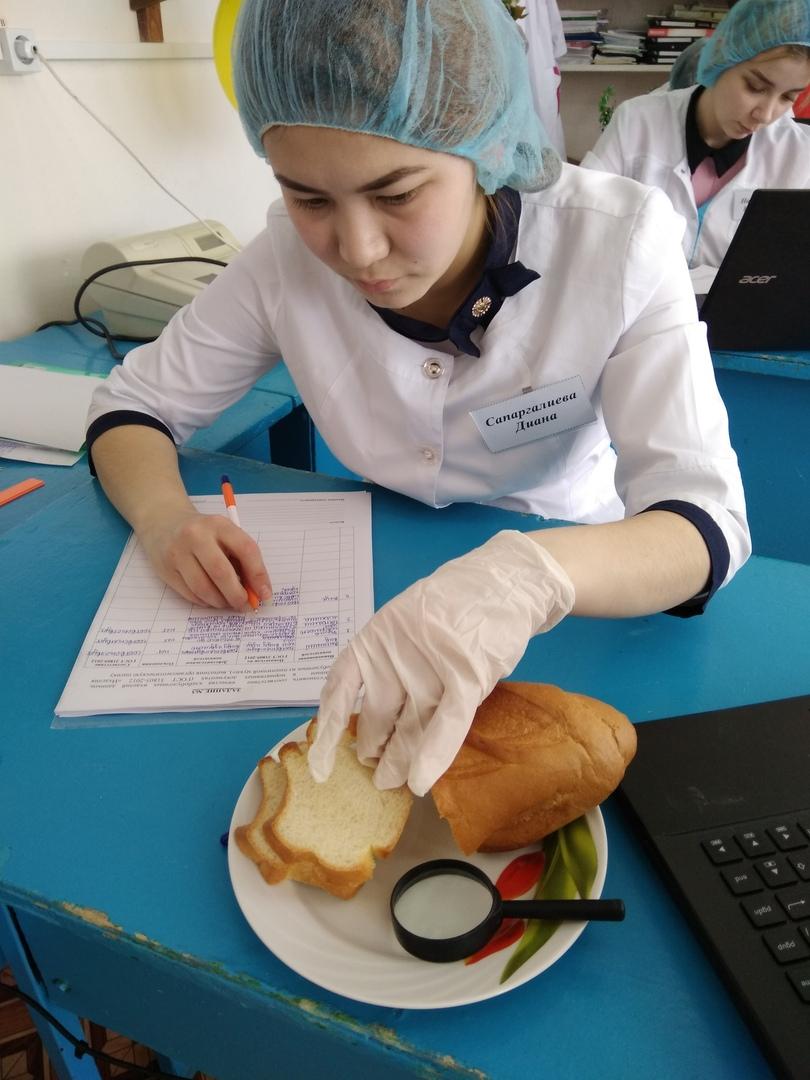 картинки товароведение и экспертиза качества потребительских товаров кухне под